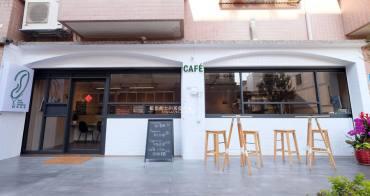 台中西屯│Cafe Listen咖啡聽-用咖啡記住生活的熱情,門口很好拍的白色系咖啡店
