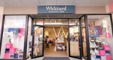 台中梧棲│Whittard-英國百年茶品牌Whittard海外第一家Tea bar在台中三井Outlet