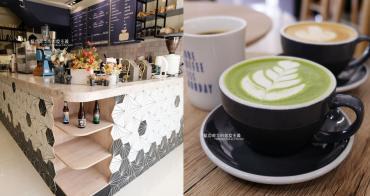 台中南屯│Brewsome Coffee-咖啡永遠不嫌多