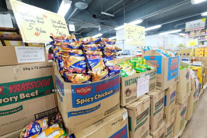 20190223154814 13 - Big King Shopping Center-不用出國就能買到東南亞餅乾、零食、咖啡、調味料,貼心分國別擺放