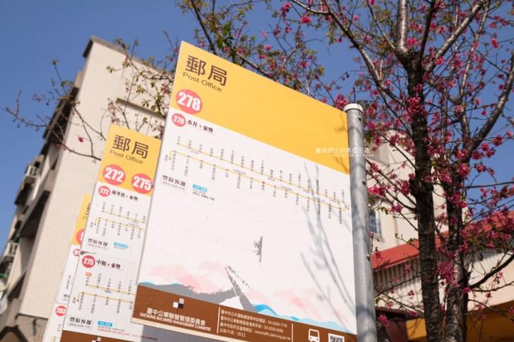 20190226014843 72 - 新社郵局x新社打卡新地標,郵局便利箱變身ATM和可愛鴿子郵筒