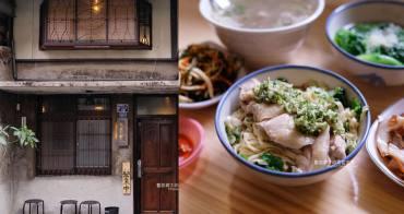 台中北區│桂蘭麵-隱身台中巷弄溫和低調老屋賣著美味麵食