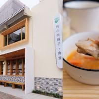 台中南區│有心食堂-有心肉舖子旗下品牌,以燉煮為主的無添加餐廳