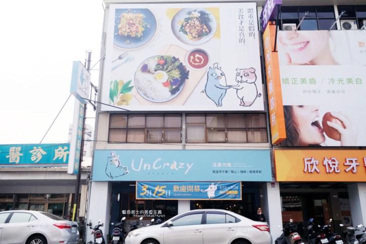 20190331010921 42 - UnCrazy這裏勿瘋-霧峰人氣韓系網美打卡早午餐店,柔和藍色舒適空間(已歇業)