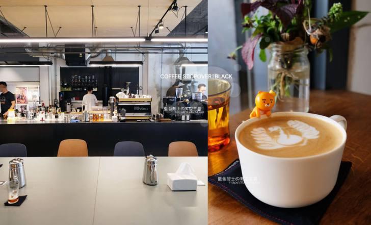 20190412002554 19 - COFFEE STOPOVER BLACK-結合元氣唱片行和本事空間製作所,不同於本店的咖啡體驗