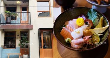 台中北區│回未了日式丼飯-學士路巷弄老宅日式丼飯,結合千秋陶坊器皿和掬菓和菓子的美食饗宴
