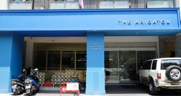 台中北區│The Arigatou蔬食餐廳-台中推薦蔬食餐廳,用心料理,食材口味都有喜歡