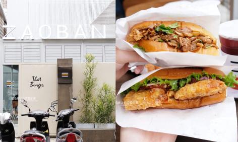 20190503111422 18 - V Di JA餐廳|躲在豐樂公園旁的湖水岸藝術街內,台灣在地食材和漁產品做出創意美味料理,近文心秀泰