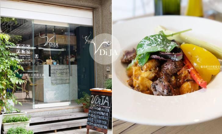 20190504011828 5 - V Di JA餐廳|躲在豐樂公園旁的湖水岸藝術街內,台灣在地食材和漁產品做出創意美味料理,近文心秀泰