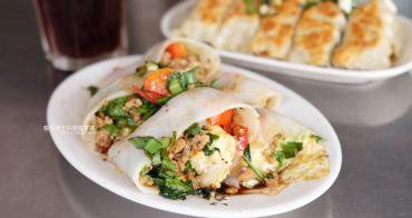 台中西區│幸福廚房早午餐-內餡滿到爆出來的打拋豬河粉,鍋貼也來一份,超飽超滿足,近審計新村
