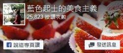 20190613111015 3 - 公園裡的星期天-簡約日系風格,台中科博館周邊美食