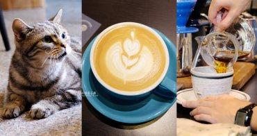 台中太平│白白咖啡-太平超隱密巷弄咖啡館,店貓陪你度過咖啡時光