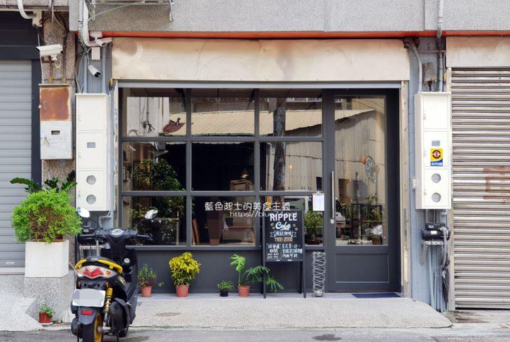 20190823164341 19 - 波紋咖啡│舒適享受咖啡和甜點的空間,大里喝咖啡的新地方
