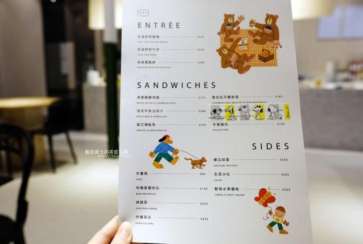 20190905235848 73 - 公園裡的星期天-簡約日系風格,台中科博館周邊美食