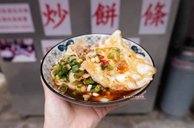 20190910162602 45 - 飯糰打嗝-文青又可愛的日式飯糰搬家到台中勤美綠園道和科博館商圈巷弄中囉