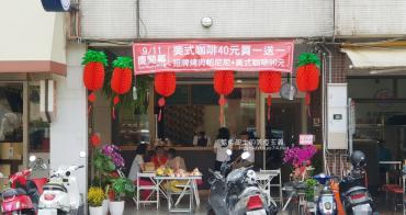 台中北屯│三田×Sha Sha早午餐-東山路上以外帶為主的早午餐和甜點店