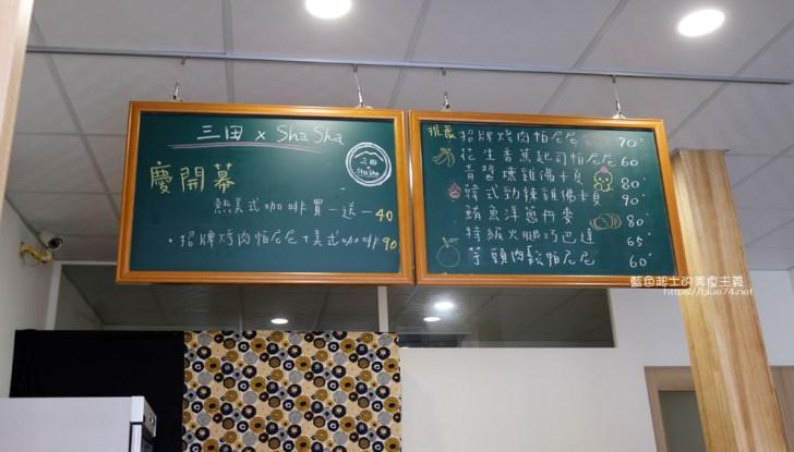 20190911153152 93 - 三田×Sha Sha早午餐-東山路上以外帶為主的早午餐和甜點店
