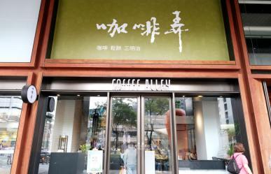 20190911210825 46 - 8豆珈琲-好拍純白色系設計,來自南彰化小鎮的8豆咖啡,近台中美術館