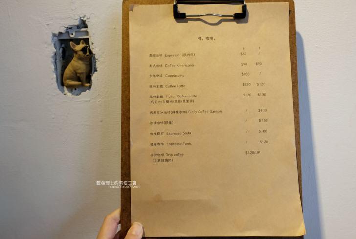 20190917014618 52 - Fooki Coffee Roasters-黎明新村內的咖啡館,巷弄中自成一格