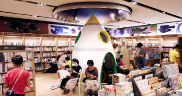台中西區│誠品生活台中園道店-兒童館以火箭為主題的想像空間和趣味閱讀氛圍,勤美誠品綠園道3F