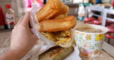 台中東區│天廚傳統早點-四十幾年在地老店,台中傳統早餐,燒餅油條