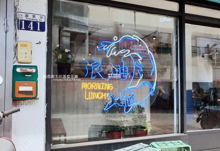 20191002013141 68 - 浪浀│對早餐執著十年的老闆在東海藝術街開店了,療癒的藍色豆腐鯊陪你吃早午餐