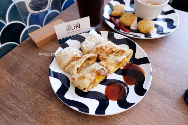 20191002013149 29 - 浪浀│對早餐執著十年的老闆在東海藝術街開店了,療癒的藍色豆腐鯊陪你吃早午餐