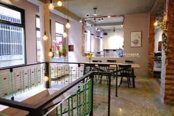 台中豐原│駿咖啡-豐原推薦咖啡館,咖啡和甜點及布丁表現都不錯,咖啡一條街,太平洋百貨斜對面巷內