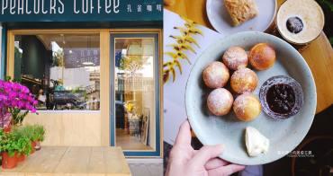 台中中區│孔雀咖啡-柳川旁迷人的孔雀藍色調咖啡館,還有可愛圓滾滾鬆餅球