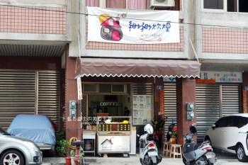 台中東區│緲緲炊煙滷肉飯×肉蛋吐司-家庭手作早餐店,一早就來份爌肉飯加咖啡加肉蛋吐司組合