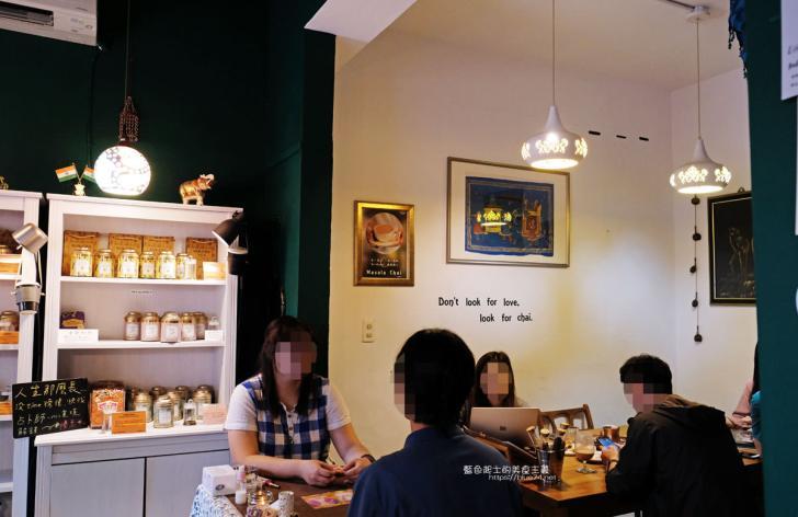 20191108121554 5 - 茶部|肉桂卷控來吧!國立台灣美術館商圈巷弄隱藏版美食,下午來一份印度香料奶茶搭配肉桂捲