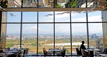 台中西屯│萊可曼法式餐廳-台中逢甲商圈浮雲客棧十五樓大片落地窗景觀餐廳,適合聚餐約會的好視野地點