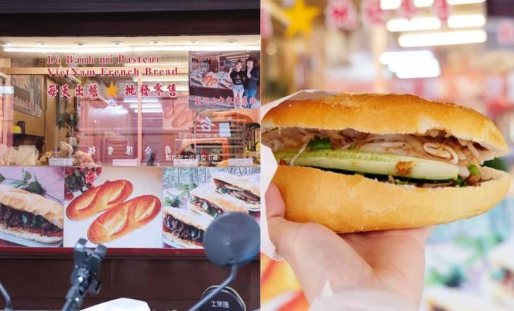 20191110133301 26 - 台中越南法國麵包工藝│推招牌綜合夾心麵包,口味多樣,每天出爐、批發零售