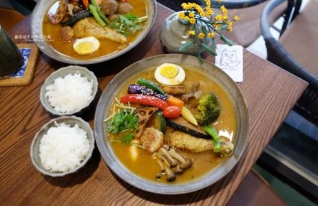 20191126235209 41 - 高圓日式食堂│日式簡約隱藏巷弄咖哩美食,下午還有甜點跟咖啡可以點,老闆是型男