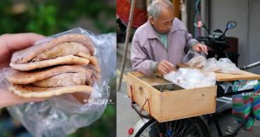 台中沙鹿│麥芽糖阿伯-穿梭在沙鹿清水梧棲地區,海線人小時候回憶,夏天賣冰淇淋,冬天賣麥芽糖