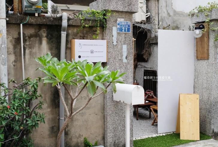 20200104182134 14 - 細水焙煎所|預約制自家烘焙咖啡,最近很夯的老屋庭院甜點咖啡