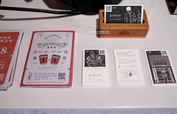 20200114002308 83 - 尋品旬品咖啡|來自苗栗自家烘焙咖啡館,2018年WCE烘豆賽台灣區亞軍