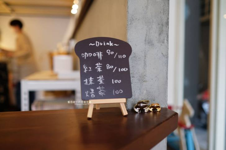 20200204194557 39 - pingping_attic│隱身水湳市場周邊的日式甜點咖啡店,甜點價格親民
