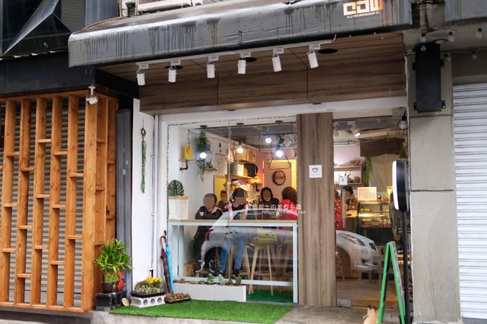 台中豐原│渺渺Maio2-豐原巷弄咖啡甜點店,結合精品和服飾的複合式空間
