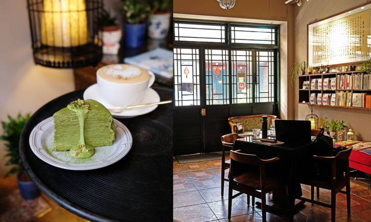 20200221001755 32 - 亨利貞精品咖啡館│有著老上海的氛圍,自家焙煎咖啡館,希望讓每一位客人都能喝到美味咖啡