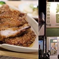 台中西區│好日咖喱-好日カレー株式會社,美村路上新開來自日本北九州咖哩