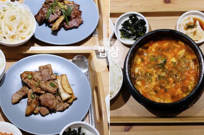 台中北屯│韓國餐桌-提供道地韓式家庭料理,像在韓國家庭餐桌上用餐一樣