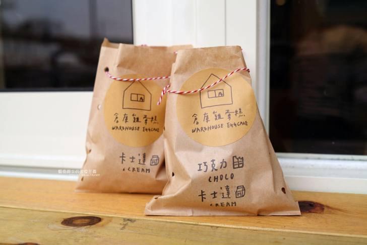 20200312002943 72 - 倉庫雞蛋糕│倉庫裡的雞蛋糕小店,台中海線下午點心