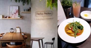 台中西區│Pecko Pecko-大墩十二街新開早午餐店家,餐點用心可飽足,也有披薩跟飯食選項