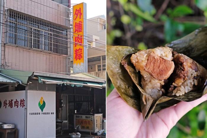 台中外埔│田媽媽外埔肉粽-外埔飄香三十幾年在地古早味肉粽,有媽媽的味道