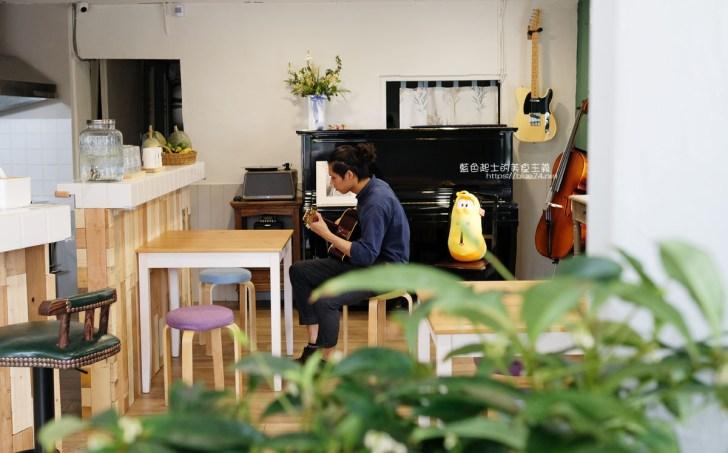 20200508012231 41 - 友間Cafe賣蛋餅│是早餐店也是咖啡館,可愛土角厝小店