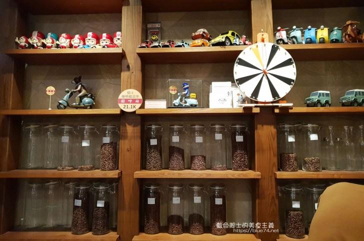 20200510020400 9 - 哈拉龜咖啡│老車老物和古董,視覺和味覺的特色咖啡館