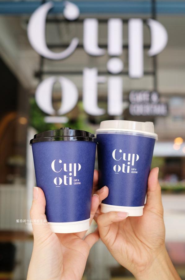 20200510123212 80 - Cupoti Cafe咖波堤│咖啡表現不錯,裝潢和外帶杯也好拍,店員可愛