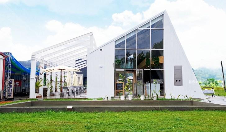 20200519120533 12 - 200 days│東豐綠色走廊最美冰店,好天氣來騎車吃冰囉
