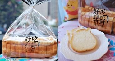 台中西屯│Kodomo胖店-好吃是重要的、新鮮是特別的,想吃小熊吐司請先私訊店家詢問喔